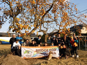 Bridge for Fukushima started its activities from emergency relief immediately after Great East Japan earthquake occurred on 11 March 2011.