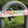 Eighth Fukushima Bridging Tour